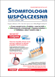 Stomatologia Współczesna nr 3/2008